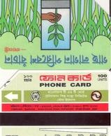 TARJETA TELEFONICA DE BANGLADESH. URMET (006) - Bangladesh