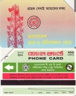 TARJETA TELEFONICA DE BANGLADESH. URMET (007) - Bangladesh