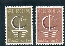 GRECE 1966 ** - Unused Stamps