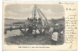 COTE D'IVOIRE - N° 1 - Mise à Terre D'une Bille D'acajou - Côte-d'Ivoire