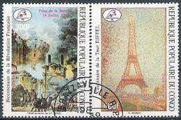 Congo N° PA 385/86 YVERT  OBLITERE - Congo - Brazzaville