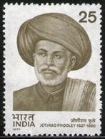 INDIA STAMPS, 28 NOV 1977, JOTIRAO PHOOLEY, MNH - Inde