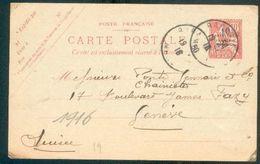 MAROC ENTIER POSTAL TYPE MOUCHON SURCHARGE OB RABAT POUR GENEVE SUISSE 1916 - Marokko (1891-1956)