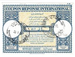 Liban - Coupon-réponse 40 Piastres -  Modèle LO 17 - Beyrouth 1962 - CRI IRC IAS - Liban