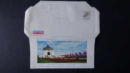 Taiwan - 12Y Aerogramme+ - Postal Stationery - Look Scans - 1945-... Republic Of China