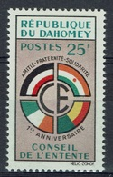 Dahomey (Benin), Council Of Accord, 1960, MNH VF - Benin - Dahomey (1960-...)