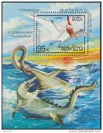 "LAOS Bloc N°99 ** Bf ""Juvalux 88"" Dinosaure 1988 , Dinosaur Pteranodon Sheet SC# 866 - Laos"
