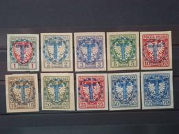 """Polen/Poland """" Porto Briefmarken –Sonder Stempel Ausgabe """" Ungebraucht - Postage Due"""