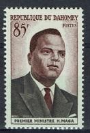 Dahomey (Benin), Prime Minister Hubert Maga, Independence, 1960, MNH VF - Benin - Dahomey (1960-...)