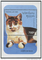 LAOS Bloc N°131 ** Bf Chat, 1995 , Cat Sheet SC# 1236 MNH - Laos
