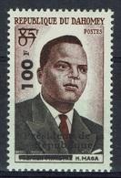 Dahomey (Benin), Prime Minister Hubert Maga, Overprint 100F, 1961, MNH VF - Benin - Dahomey (1960-...)
