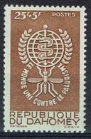 Dahomey (Benin), Fight Against Malaria, 1962, MNH VF - Benin - Dahomey (1960-...)
