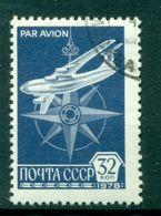URSS 1978 - Y & T N. 130 Poste Aérienne - Série Courante - Zonder Classificatie