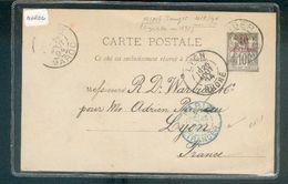 MAROC ENTIER POSTAL OB TANGER 1894 POUR LYON TYPE SAGE SUCHARGE 10 CENTIMOS RARE TB - Morocco (1891-1956)