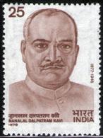 INDIA STAMPS, 16 MAR 1978, NANALAL DALPATRAM KAVI, MNH - India