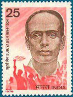 INDIA STAMPS, 22 MAR 1978, SURJYA SEN, MNH - Inde