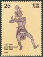 INDIA STAMPS, 26 SEP 1978, UDAY SHANKAR, DANCE, MNH - India