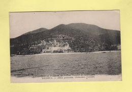 Salonique - Presqu Il De L Athos - Couvent De Chilandaro - Grèce