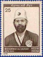INDIA STAMPS, 10 DEC 1978, MOHAMMAD ALI JAUHAR, MNH - India