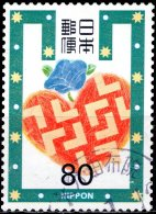 JAPAN 2003 Greetings Stamps - 80y - Snowman FU - Oblitérés