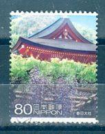 Japan, Yvert No 4633 - 1989-... Empereur Akihito (Ere Heisei)