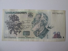 Georgia 10 Lari 2012 Banknote - Georgia
