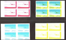 QATAR  1975 -  Underwater Pipeline , Scott# 425  , 55d  - 04 Imperf Colour Proof Blocks Of 04 , Margins  MNH ** SCARCE ! - Qatar
