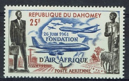 Dahomey (Benin), Air Afrique, 1962, MNH VF  Airmail - Benin - Dahomey (1960-...)