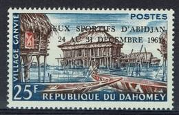 Dahomey (Benin), African Games In Abidjan, Ivory Coast, 1962, MNH VF - Benin - Dahomey (1960-...)