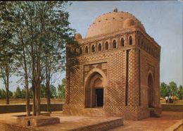 Uzbekistan - Postal Stationery Postcard Unused 1978 - Buhara - The Mausoleum Of Ismail Samani - 2/scans - Uzbekistan