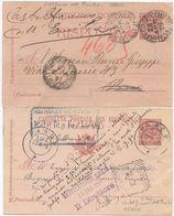 1905/6 CART. POSTALE C. 7,5 D. E R.  ANNULLI DIFFERENTI (CERCHIO E TONDO RIQ.) CASTELFRANCO DELL' EMILIA (8225) - 1900-44 Vittorio Emanuele III