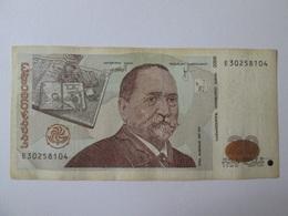 Georgia 20 Lari 2008 Banknote - Georgia