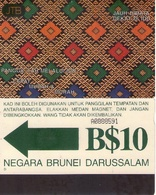 TARJETA TELEFONICA DE BRUNEI. (004) - Brunei
