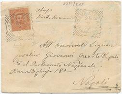1891 UMBERTO C. 10 BUSTA 25.2.91 ANNULLO TONDO RIQUADRATO 4 ARCHI DI DI GAMBATESA (CAMPOBASSO) (8210) - Storia Postale