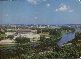 Lituania - Postal Stationery Postcard Unused 1976 - Vilnius - Embankment Of The Neris River - 2/scans - Lithuania