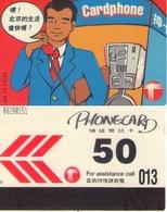 TARJETA TELEFONICA USADA DE HONG KONG. (001) - Hong Kong