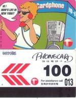 TARJETA TELEFONICA USADA DE HONG KONG. (002) - Hong Kong