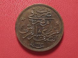 Egypte - 1/20 Qirsh 1293-10 (1884) 4528 - Egypt