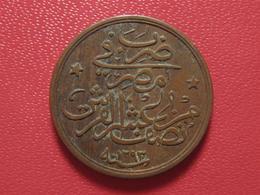Egypte - 1/20 Qirsh 1293-26 (1900) 4524 - Egypt