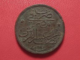 Egypte - 1/20 Qirsh 1327-3 (1911) 4520 - Egypt