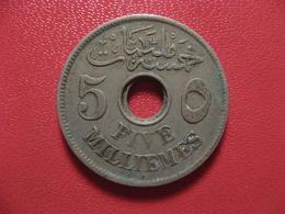 Egypte - 5 Millieme 1917 4540 - Egypt