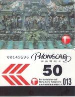 TARJETA TELEFONICA USADA DE HONG KONG. (005) - Hong Kong