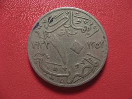 Egypte - 10 Milliemes 1933-1352 4532 - Egypt