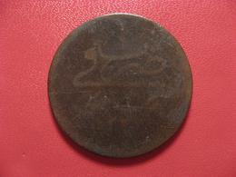 Egypte - 20 Para 1277 (9) 1868 4582 - Egypt