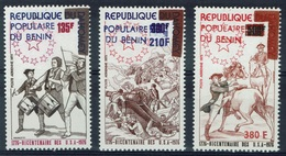 Benin, United States Independence, 1976, MNH VF  Airmail - Benin - Dahomey (1960-...)