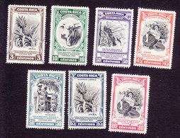 Costa Rica, Scott #C199, C201-C206, Used, Agriculture, Issued 1950 - Costa Rica