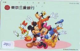 Télécarte Japon / 110-834 - DISNEY - MICKEY MINNIE DONALD DAISY Chien Dog (5451)  Japan Phonecard - Disney