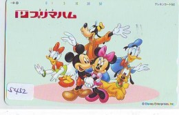 Télécarte Japon / 110-834 - DISNEY - MICKEY MINNIE DONALD DAISY Chien Dog (5452) Japan Phonecard - Disney