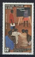 Benin, Kparo, 1976, MNH VF - Benin - Dahomey (1960-...)