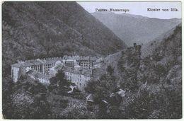 Bulgaria 1910 Rila Monastery - Bulgaria
